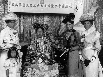 Sarah Pike Conger's Seven Years in China (1898-1905)