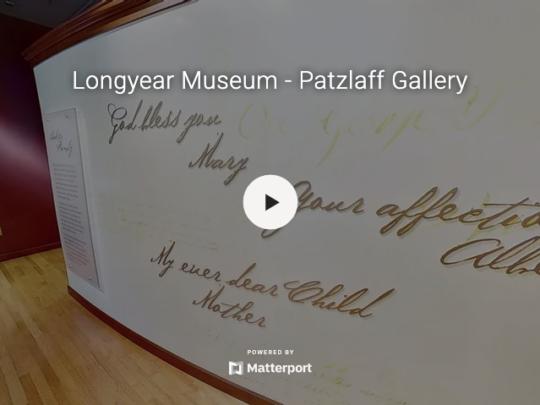 Patzlaff Gallery